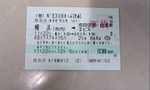 KIMG0588.JPG